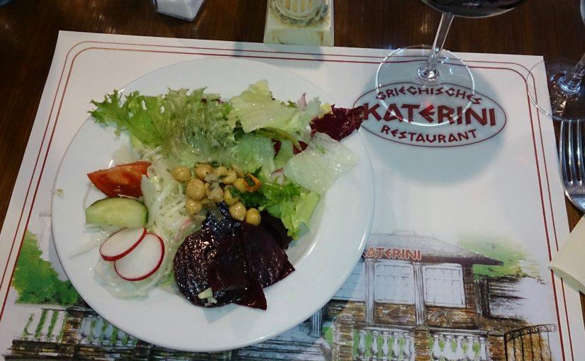 Restaurant Katerini in Bremen Aumund